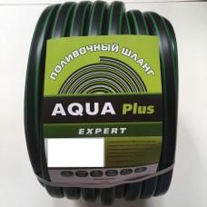 """Шланг поливочный """"Aqua Plus Expert"""" 3/4'' (в бухт 25м)"""