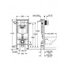 Rapid SL комплект для подвесного  унитаза (бачок, крепеж, кнопка хром - двойн. слив)38721001(аналог 38750001)  БЕЗ ПРОКЛАДКИ