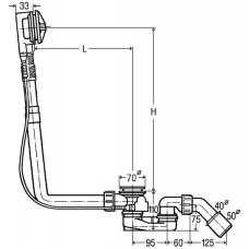 Сифон Multiplex для ванны 725 мм, без накладок (111069)