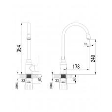 Смеситель для кухни MZE хром, 35мм