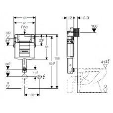 Geberit Sigma cмывной бачок скрытого монтажа, с фронтальным управлением, глубина 12 см,  для смывных клавиш