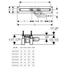 Basic Дренажный канал, монтаж в центре комнаты, 900 мм