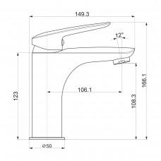 Смеситель для раковины PRAHA new высокий, хром, 35 мм