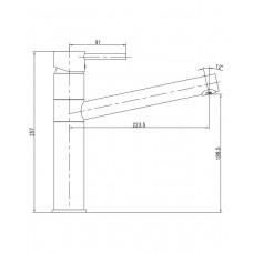 Смеситель для кухни LOTTA 55402-SS,  сталь, 40 мм
