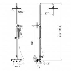 Система душевая CENTRUM (смеситель-термостат для душа, верхний и ручной душ 1режим, шланг )