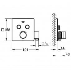 GROHTHERM SmartControl термостат для душа, внешняя часть, на 2 потребителя, со встроенным держателем ручного душа