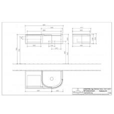 SUBWAY 2.0 тумба 98,7*25,7*47,8см, подвесная, умывальник справа, ручки хром, цвет верха белый, цвет корпуса white wood
