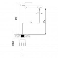 BILOVEC смеситель для раковины высокий, хром, 35мм