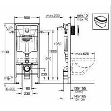 Rapid SL 4в 1 комплект для подвесного  унитаза (бачок, крепеж, кнопка хром - двойн. слив 38505000) с прокладкой