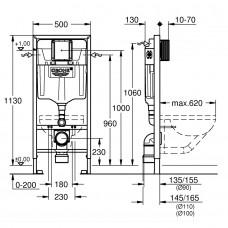 Rapid SL 4в1 комплект для подвесного  унитаза (бачок, крепеж, кнопка хром - двойн. слив 38732000) с прокладкой