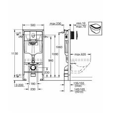 Rapid SL 4в1 комплект для подвесного  унитаза (бачок, крепеж, кнопка хром - двойн. слив 38505SHO, цвет белый) с прокладкой