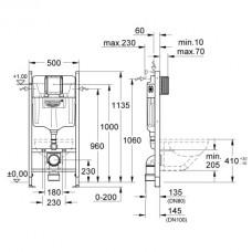 Rapid SL Инсталяционная система для унитаза 1.13м
