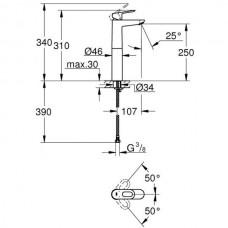 BauLoop Смеситель однорычажный для раковины DN 15 XL-Size