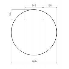 Зеркало круглое 60*60см на стальной крашенной раме, белого цвета