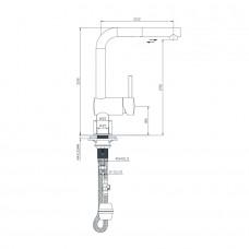 LOTTA смеситель для кухни, выдвижная лейка, сталь, 40 мм