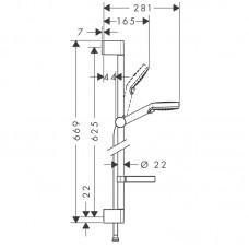 Logis Loop Набор смесителей для ванны, умывальник 70 (71150000+71244000+26553400)