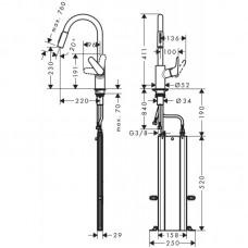 FOCUS M41 смеситель для кухни, однорычажный 240, с вытяжным душем, 2jet, sBox, хром