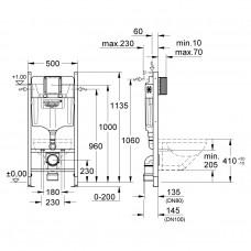 RAPID SL 3в1 инсталляционная система (38840000+3855800M+37131000)