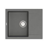 Мойка для кухни Vankor Orman OMP 02.61 Gray прямоугольная с сифоном