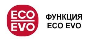 Функция ECO EVO бойлеров Ariston